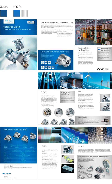 电机、发动机、发电机,必威app下载苹果版设计,样本设计